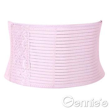 【Gennies奇妮】]纏繞式束腹帶-GC96(粉)(醫療用束帶-未滅菌)