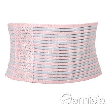 【Gennies奇妮】]纏繞式束腹帶-GC96(灰粉)(醫療用束帶-未滅菌)