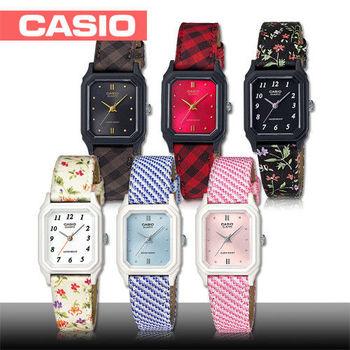 【CASIO 卡西歐】時尚女錶_錶徑 2.2cm_手圍13.5-18cm(LQ-142LB)
