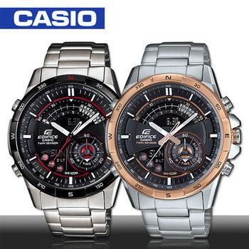 【CASIO 卡西歐 EDIFICE 系列】超亮LED照明_雙重感應器雙顯錶(ERA-200DB)