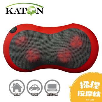 【KATON】頸部揉捏按摩枕(紅)