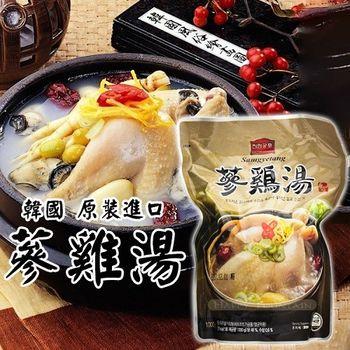 韓國 原裝進口 蔘雞湯 3包入