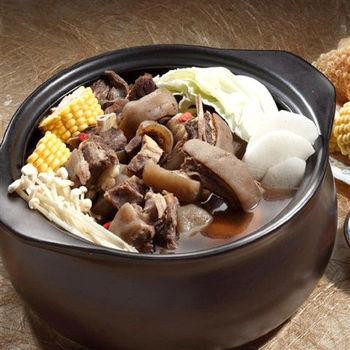 2份【岡山一新】帶皮羊肉爐(帶皮羊肉300g+湯1800g)