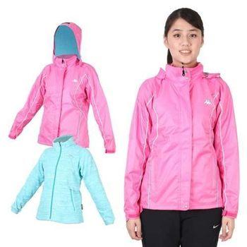 【KAPPA】女兩件式拉鍊口袋設計雙層立領連帽外套-  防風 防水 亮粉水藍