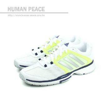 adidas barricade team 4 網球鞋 白 女款 no140