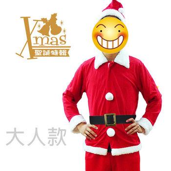 【X mas聖誕特輯】大人聖誕服-男(上衣+褲子+帽子)