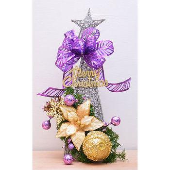 【X mas聖誕特輯】36cm-聖誕裝飾鐵塔+裝飾包 BT-5402
