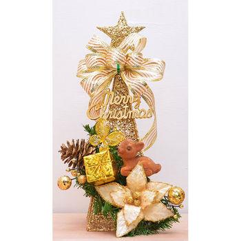 【X mas聖誕特輯】36cm-聖誕裝飾鐵塔+裝飾包 BT-5401