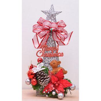 【X mas聖誕特輯】36cm-聖誕裝飾鐵塔+裝飾包 BT-5400