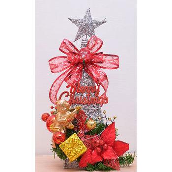 【X mas聖誕特輯】36cm-聖誕裝飾鐵塔+裝飾包 BT-5399