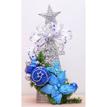 【X mas聖誕特輯】36cm-聖誕裝飾鐵塔+裝飾包 BT-5395