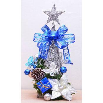 【X mas聖誕特輯】36cm-聖誕裝飾鐵塔+裝飾包 BT-5394