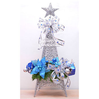 【X mas聖誕特輯】50cm-聖誕裝飾鐵塔+裝飾包 BT-5393