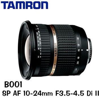 Tamron 10-24mm F3.5-4.5 SP AF Di II LD IF (平輸)B001