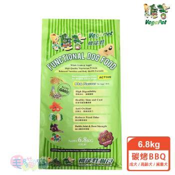 【維吉 Vegepet】  高級成犬 機能素食狗飼料 素燻肉口味( 6.8kg)