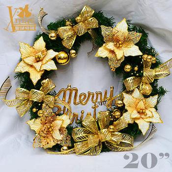 【X mas聖誕特輯】20吋-聖誕花圈(金,金紅,黃紅,藍白,紫白,桃紅)