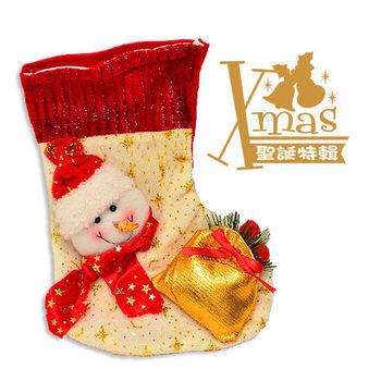 【X mas聖誕特輯】9吋-裝飾聖誕襪B款