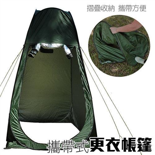 【DIBOTE】多用途彈開式 拋開式 更衣帳篷 (附收納袋)