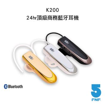 ifive 24hr 頂級商務 藍牙4.0耳機