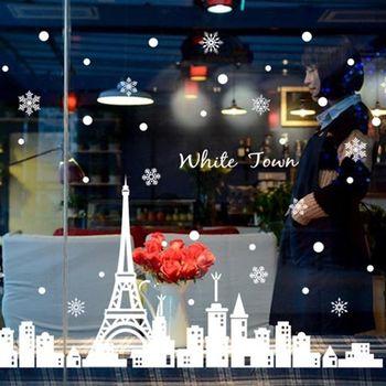 時尚壁貼 - 白色聖誕