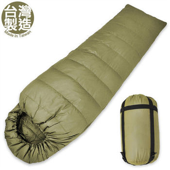 【DIBOTE】保暖輕量型100%天然水鳥羽絨毛睡袋(C601-2)