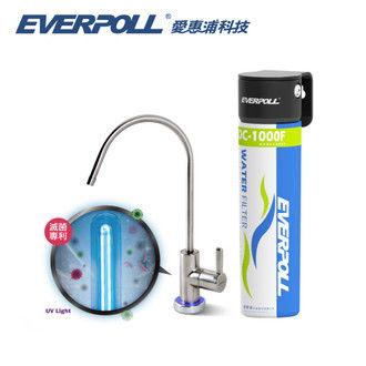 【EVERPOLL 愛惠浦科技】UV滅菌家用龍頭+單道雙效淨水器 (UV-802+DC-1000)
