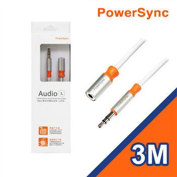 3.5mm立體音源線(公對母)3M銀白(35-ERMF39)