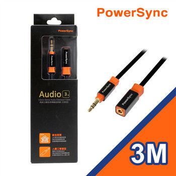 3.5mm高級立體音源線(公對母)3M(35-KRMF30)