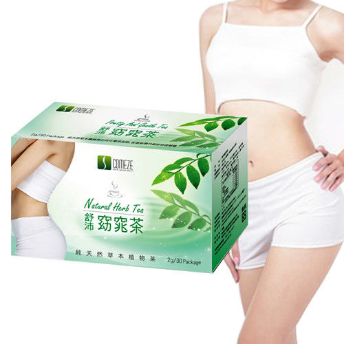 COMEZE康澤 舒沛窈窕茶(30包/盒)-第二代超順暢代謝配方