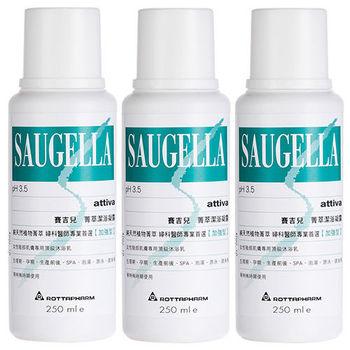 Saugella賽吉兒 菁萃潔浴凝露-加強型 (250ml) 三入組