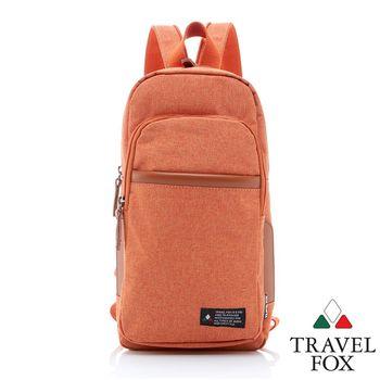 Travel Fox 旅狐420輕量斜背包(橘)(TB689-16)
