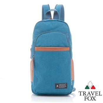Travel Fox 旅狐420輕量斜背包(藍綠)(TB689-77)