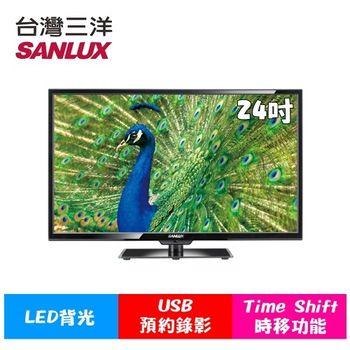 台灣三洋SANLUX 24型LED背光液晶顯示器+視訊盒 SMT-24MV7