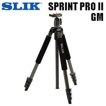 SLIK SPRINT PRO II GM 全金屬腳架 Sprint 數位系列