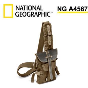 國家地理 National Geographic NG A4567 白金非洲系列