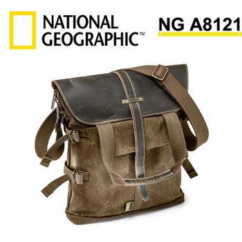 國家地理 National Geographic NG A8121 白金非洲系列