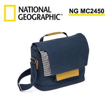 國家地理 National Geographic NG MC2450 地中海系列