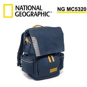 國家地理 National Geographic NG MC5320 地中海系列