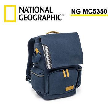 國家地理 National Geographic NG MC5350 地中海系列