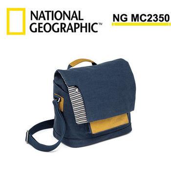 國家地理 National Geographic NG MC2350 地中海系列