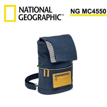 國家地理 National Geographic NG MC4550 地中海系列 中型斜肩包