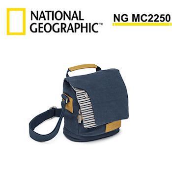 國家地理 National Geographic NG MC2250 地中海系列