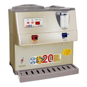 東龍蒸汽式溫度顯示溫熱開飲機TE-151AS