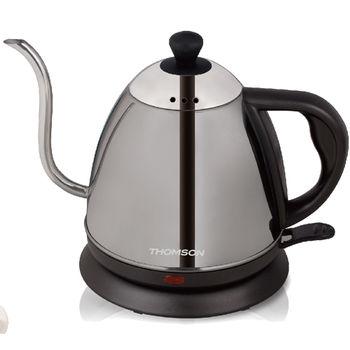 【THOMSON湯姆笙】0.8 L掛耳式咖啡快煮壺SA-K02