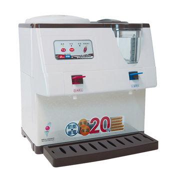 【東龍】蒸汽式溫熱開飲機 TE-185AS
