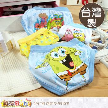 魔法Baby~男童內褲 台灣製造海綿寶寶男童三角內褲(4件組) ~k38941