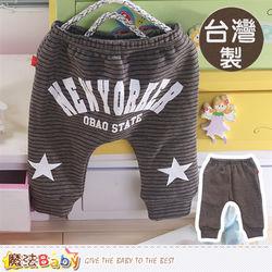 魔法Baby 嬰幼兒長褲 台灣製造厚刷毛保暖長褲~k4303東森購物08007