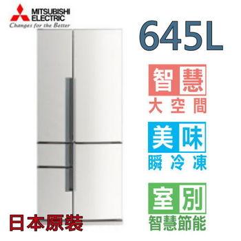 MITSUBISHI 日本原裝 三菱電冰箱MR-Z65W-簡約白變頻五門電冰箱645L
