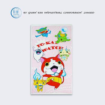 【妖怪手錶】可愛萬用圖騰浴巾2入贈海綿寶寶萬用提袋乙個(吉胖喵綜合版--藍、粉、黃76cm*140cm)