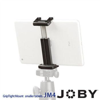 JOBY GripTight Mount for smaller tablets 小型平板夾 JM4
